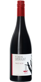 Pinot Noir 2016 (Estate)